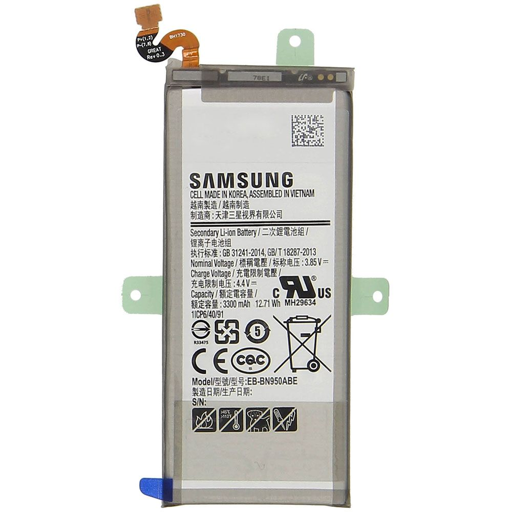 Batteria EB-BN950 per SAMSUNG Galaxy NOTE 8 SM-N950F SM-N950F/DS+kit 9 in 1 biadesivo e colla b7000
