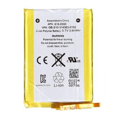 Batteria per Apple Ipod Touch 4